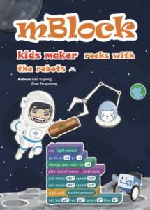 mBlock, Kids Maker Rocks with the Robots